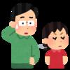 toogee's blog【ホワイトデーが近づいてきた②】