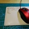 レザークラフト 初心者がリバーシブルマウスパッドを自作してみた