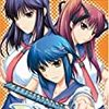 つよきす (PlayStation 2版)