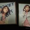 新田恵海5thシングル「ROCKET HEART」を買ってきたぞー!!!【えみつん】