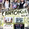 CANTOY presents CANTOISM vol.20 in渋谷CYCLONEライブレポ❤︎