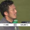 FC岐阜今季初黒星 松本の守備こじ開けることができず 2017 J2 第3節