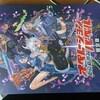 【ゲーム】東京新世録 オペレーションバベル 限定版(PlaystationVita)っておいくらなの?【Vita】