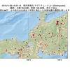 2015年11月29日 16時37分 福井県嶺北でM3.1の地震