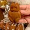 山田家!本所七不思議、名物人形焼を食べる!ぽんぽこぽーん