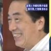 ◇普天間と民主党政権