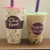 Chatime 銀座店 (チャタイム)