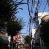 純喫茶 冨士/長崎県長崎市