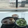 【体験談】台風15号に伴うJAL便欠航までの流れを時系列でまとめました