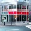TVアニメ『じょしらく』舞台探訪(聖地巡礼)@六本木・新橋編
