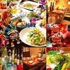 【オススメ5店】相模原・橋本・淵野辺(神奈川)にある小料理が人気のお店