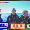 相葉マナブ 2月5日『マナブ!旬の産地ごはん 船橋の海苔』まとめ