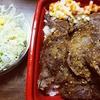牛ステーキ丼デカ盛り和風オリジナルソース生野菜セット@松屋【テイクアウト】