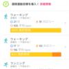 【仕事編】最近の活動記録