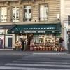 シンプルな食器を買うなら〜La Vaissellerie〜