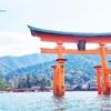 【 #宮島探訪 ①】厳島慈しむ(12/16-17)【厳島神社】