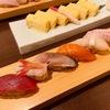 ご近所のミシュラン掲載店でお上品な日本料理をいただく 〜まるやま かわなか〜