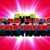"""パンチライン ♯11「ジャスティスパンチ!」感想、""""6人目""""参戦! バトル作画すっげぇ!"""