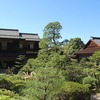 庭園13 伏見稲荷大社「御茶屋」と「松の下屋庭園」