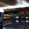 今日の羽田空港