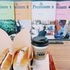 niko and ... COFFEEに行ってきた時のはなし