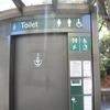そして、シドニーで遭遇したトイレ
