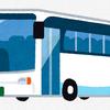 予約した高速バスが乗車5日前に運行休止決定