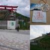 青森県八戸市へ出張です。