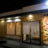 【札幌グルメ】えびそば一幻は不動の人気。えび好きにはたまらない究極の海老ラーメン