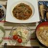 2016/11/29の夕食
