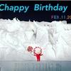 Chappy Birthday ‼️✨〜2月生まれのChappyさん💖2月11日〜