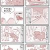 【犬漫画】夜の大阪道頓堀でインバウンド効果を実感しました。