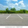 【読書感想】日経ビジネス 時事深層『SOMPOが空き駐車場シェアサービス』を読んで