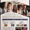 ANAアメックスゴールドカードを発行して紹介プログラムでANAマイルを量産する方法。大家族でも旅行に行ける!