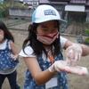 【新型コロナウィルス~学校臨時休校 子育て支援事業】チャウス子ども自然塾~4月(2週目)【活動レポート】