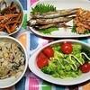 【まごわやさしい】【腸活】大豆とひじきとサツマイモのご飯定食の作り方。