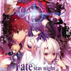 劇場版 Fate/stay night Heaven's Feel I. presage flower