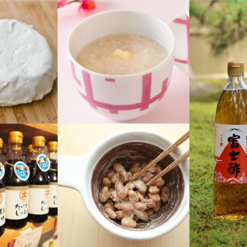 【お取り寄せできる】京都の発酵食品で免疫力アップしよう♪
