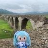 タウシュベツ川橋梁ひとり旅レポ
