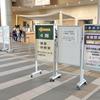 大阪歴史博物館・2018年度 金曜歴史講座 第176回『岩手の景色と黒ボク土層-3.11震災復興にかかわる発掘調査に参加して-』