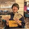 【VIPな送迎付き】カジノで100万円がたった30分で200万円に増えた話【ホテルも無料・高級寿司も無料】