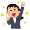 チャンスイットの初回ポイント交換は500円分でOK
