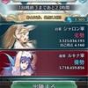 【投票大戦:兎祭り】【シャロンVSルキナ】旗振り開始っ!