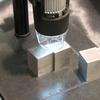 水素ステーション用の熱交換器を拡散接合で造る、この技術が熱い