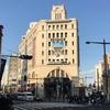 【乗換案内】東武浅草駅と東京メトロ銀座線の乗り換えについて