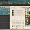 【艦これ】弥生のLVが128になった