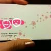 プリスタの名刺は安くて綺麗!両面印刷カラー/モノクロ100枚が440円でつくれる!