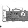 東松山市山崎町新築戸建て建売分譲物件|東松山駅バス5分|愛和住販|買取・下取りOK