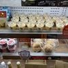 シャトレーゼのプリンとシュークリームが美味すぎ!ジョブチューンで紹介された絶品スイーツ!100円は安すぎ!