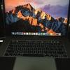 15インチMacBook Pro 2017  レビュー 外観・進化したポイントなど【ファーストインプレッション】